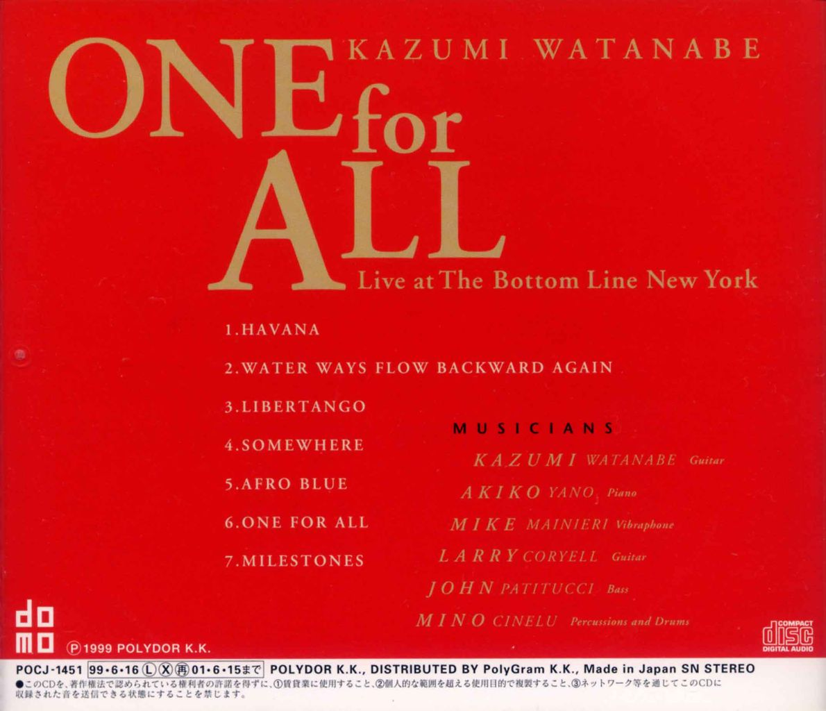 ONE FOR ALL-2