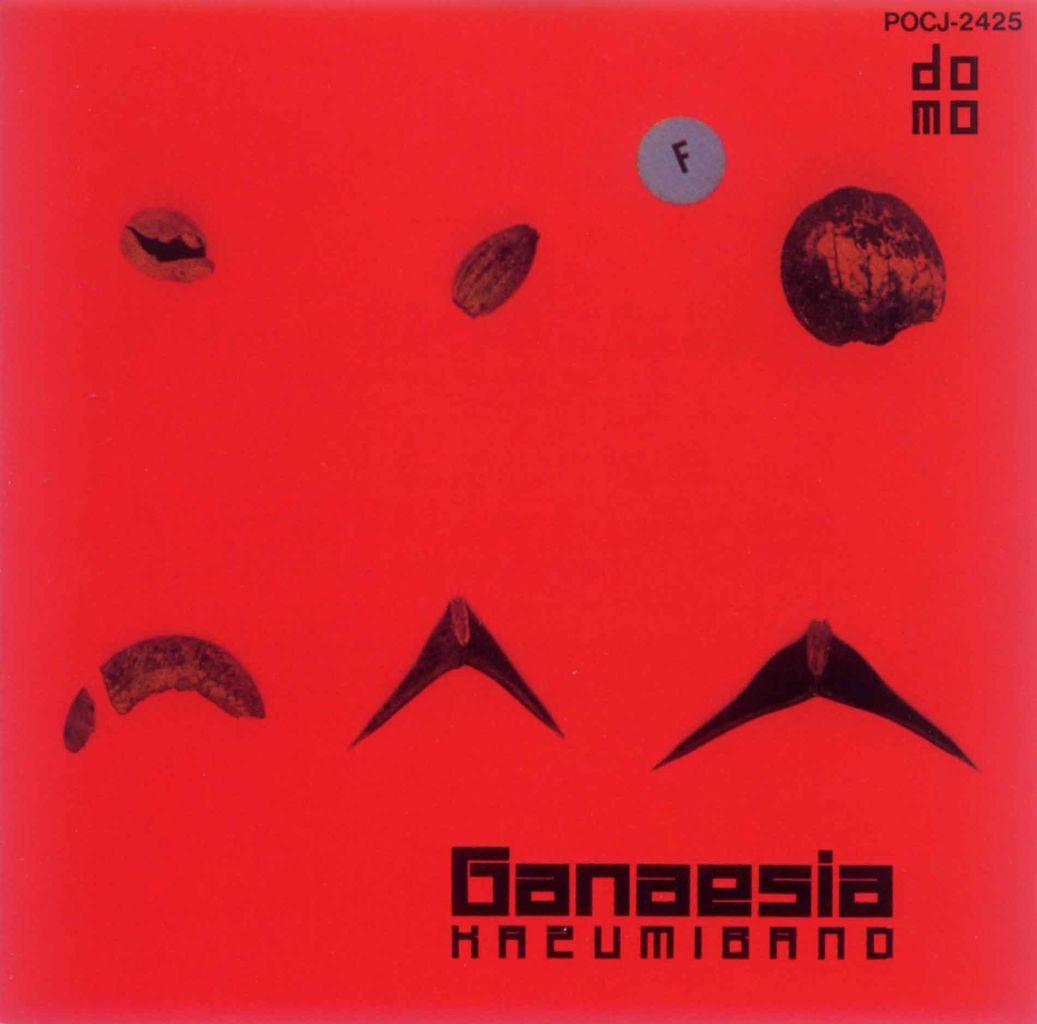 GANAESIA-1