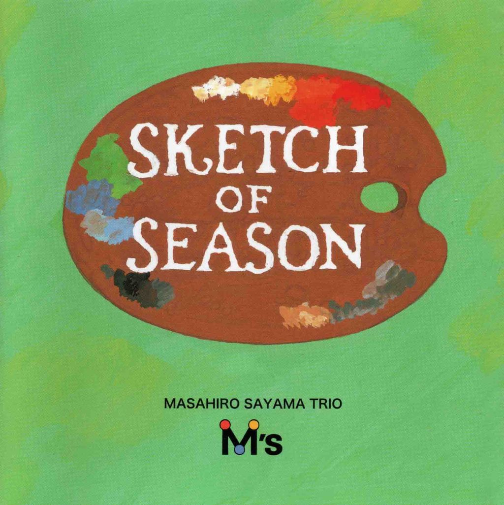 SKETCH OF SEASON-1