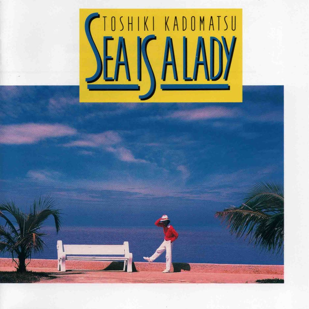 SEA IS A LADY-1