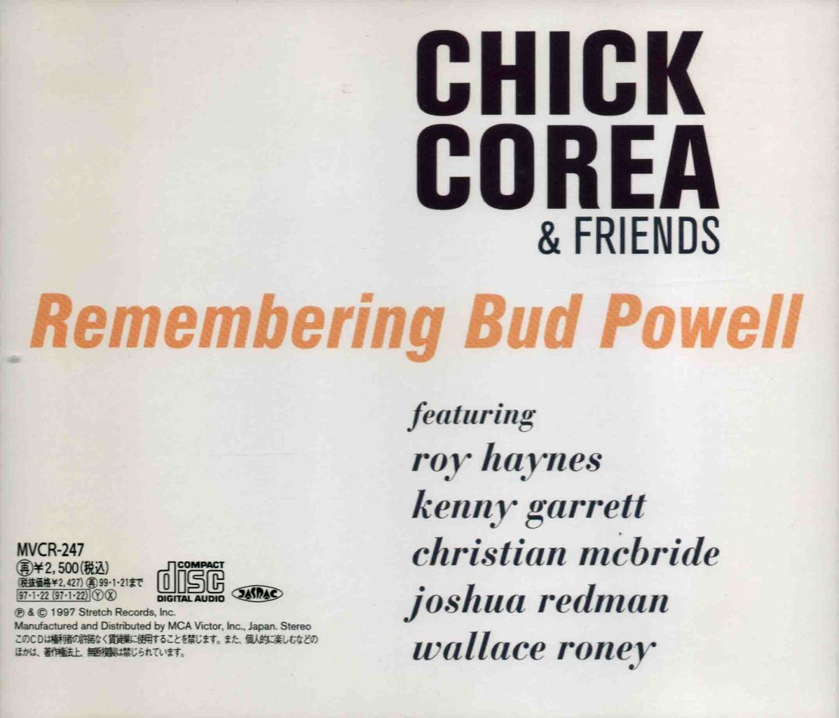 REMEMBERING BUD POWELL-4
