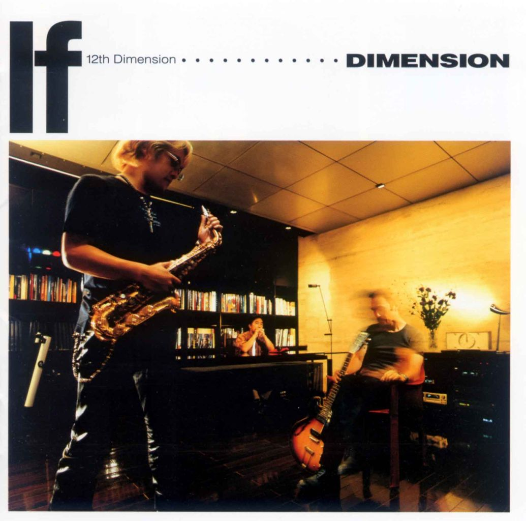 IF 12TH DIMENSION-1