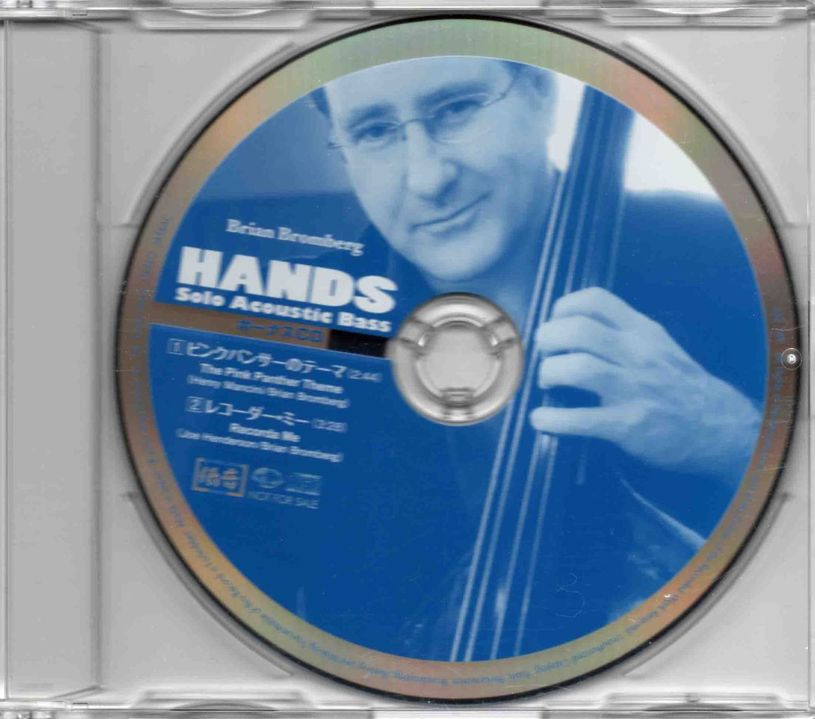 HANDS -SOLO ACOUSTIC BASS--3