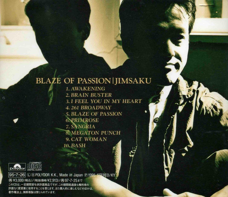 BLAZE OF PASSION-2