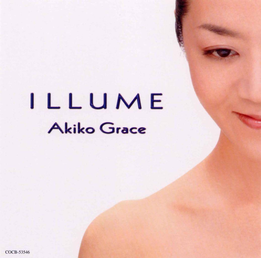 ILLUME-1