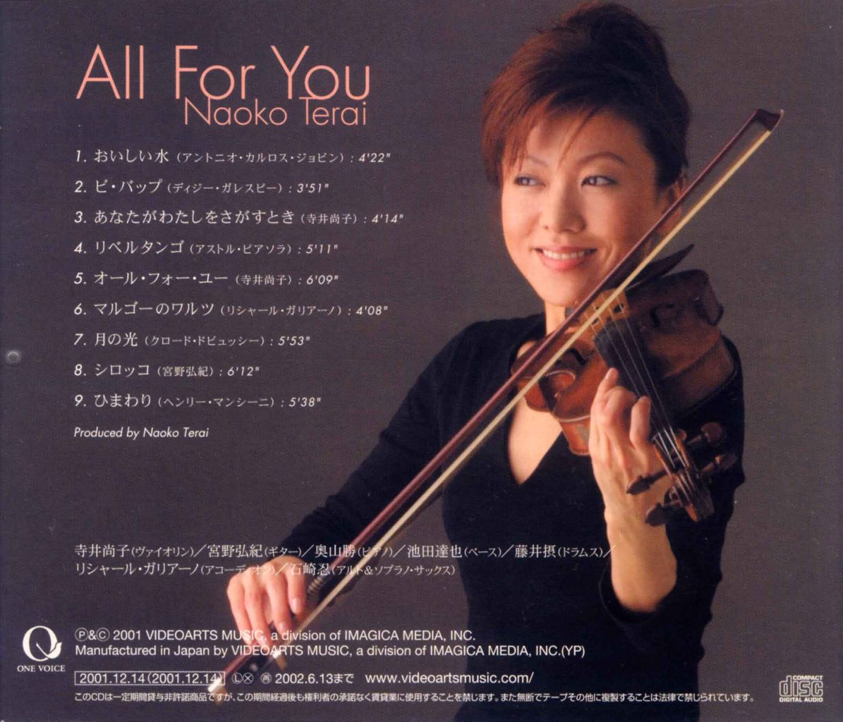 ALL FOR YOU-2