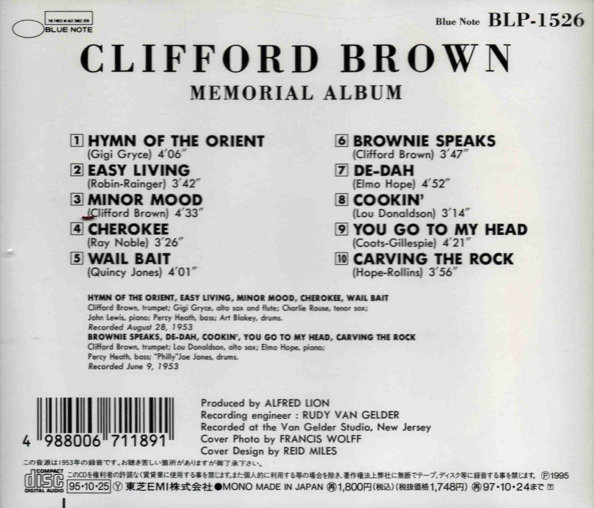 MEMORIAL ALBUM-2