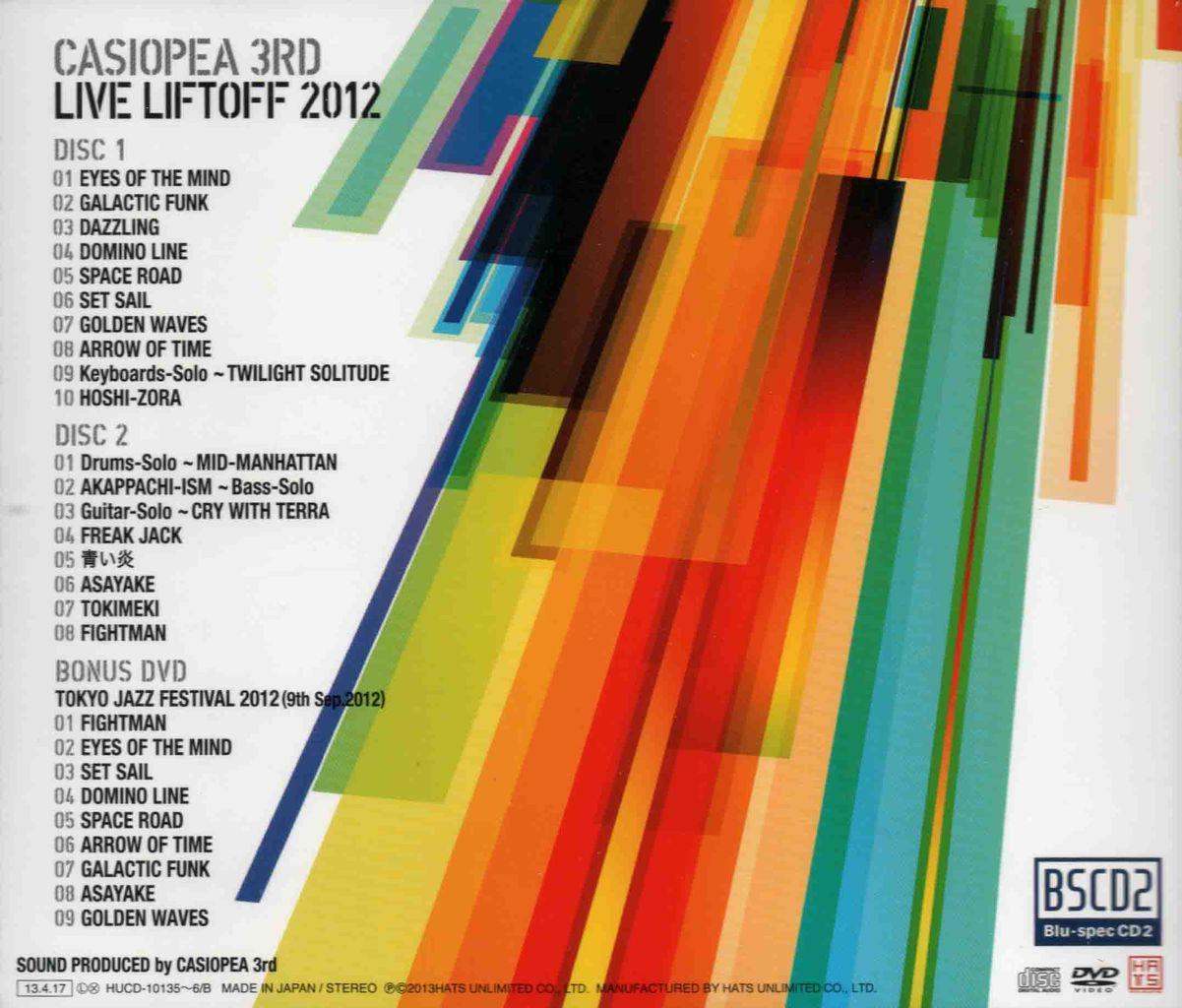 LIVE LIFTOFF 2012-2