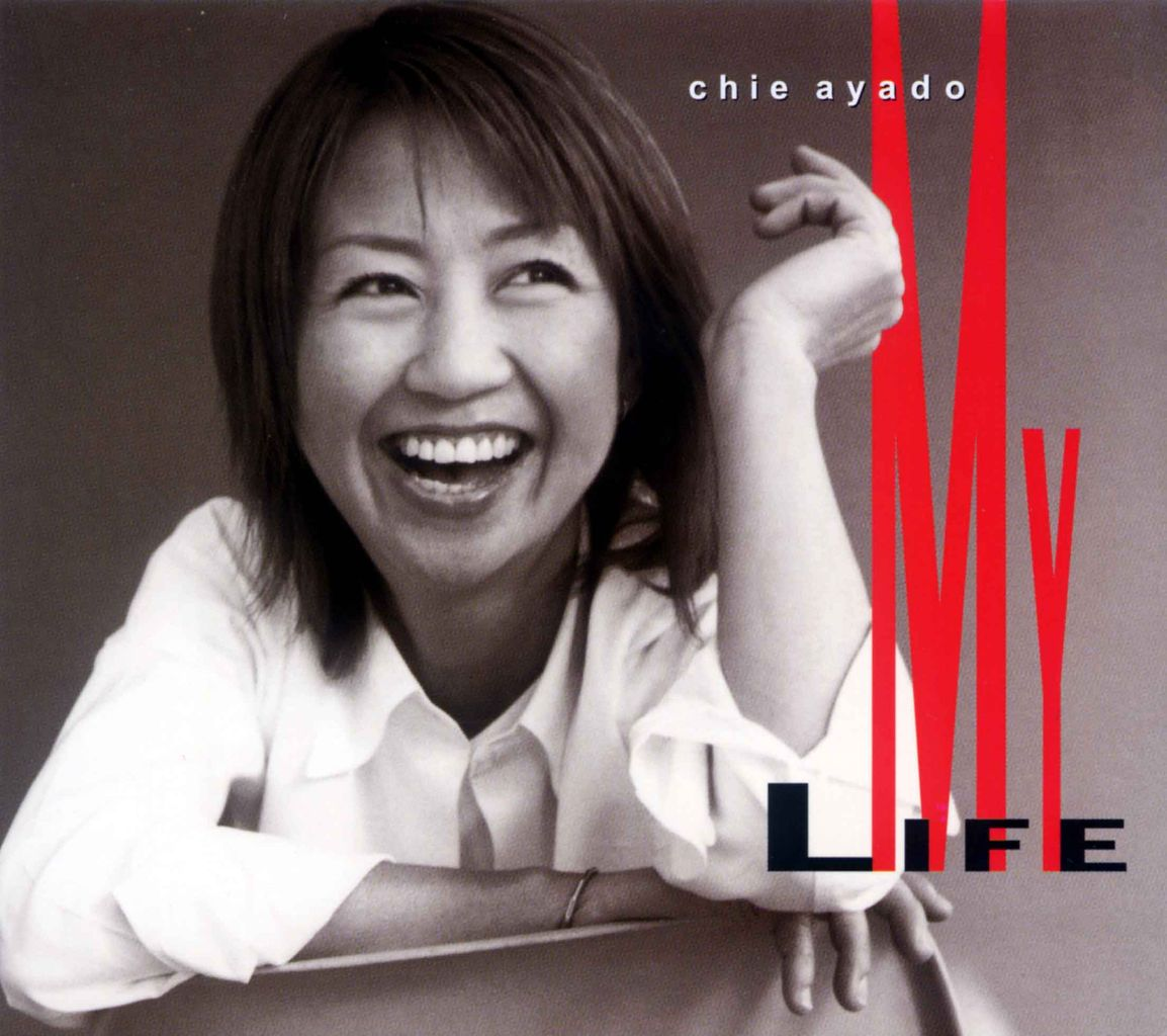 MY LIFE-1