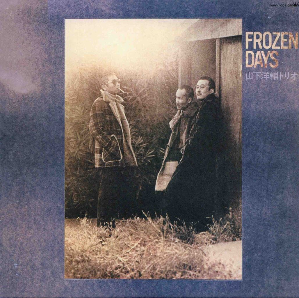 FROZEN DAYS-1