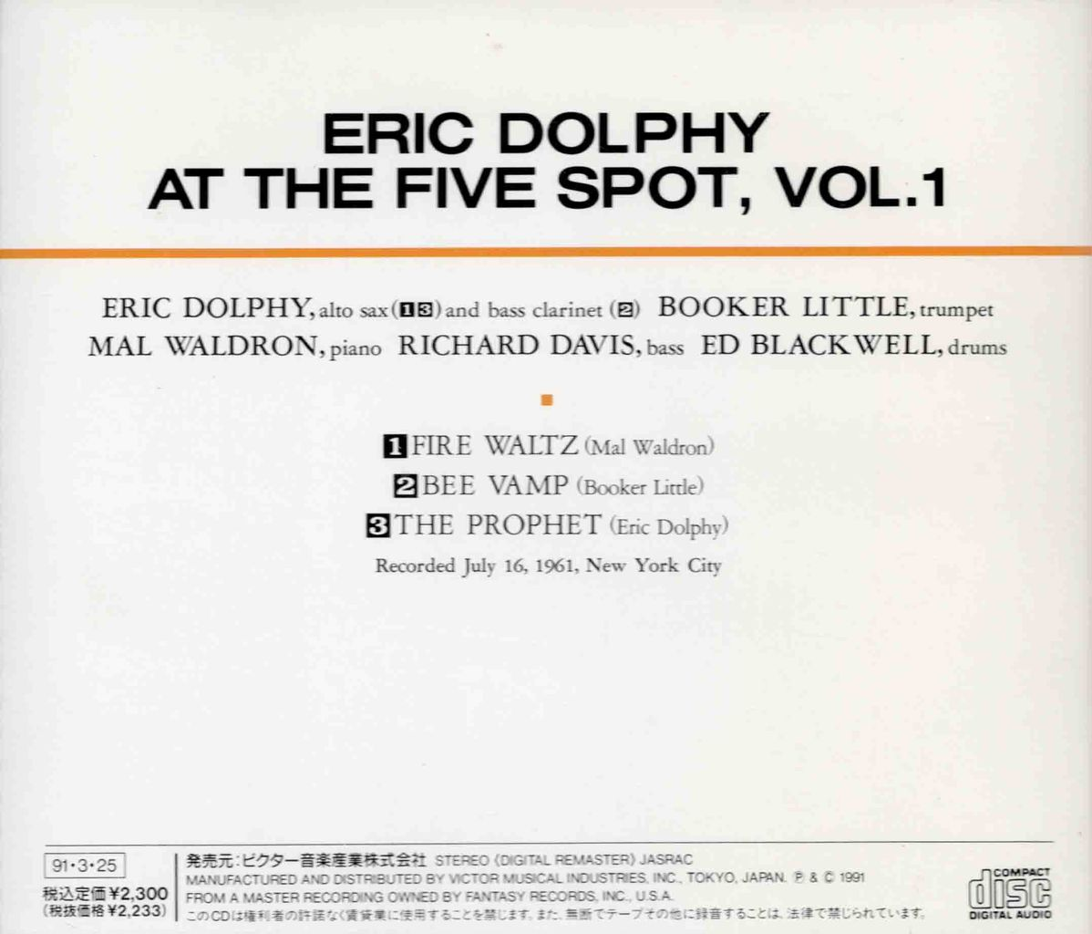 ERIC DOLPHY AT THE FIVE SPOT, VOL.1-2