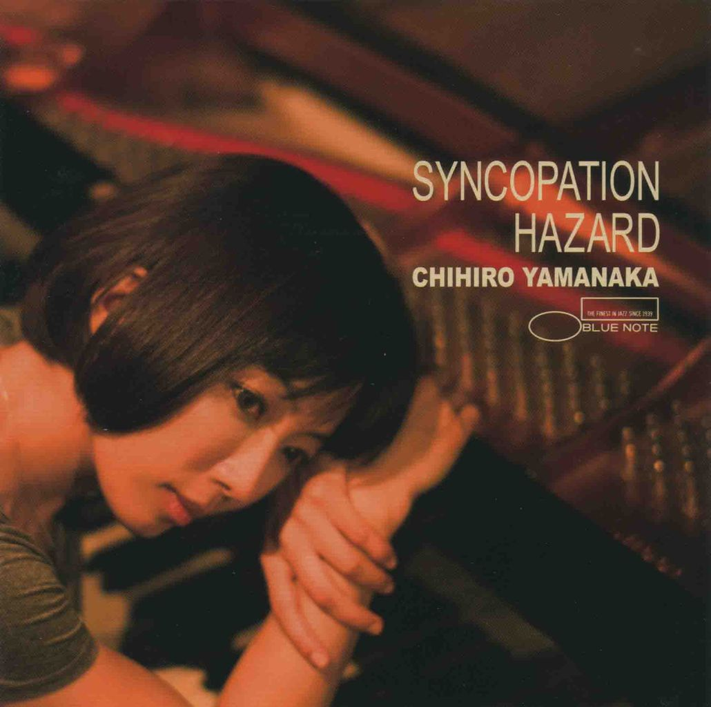 SYNCOPATION HAZARD-1
