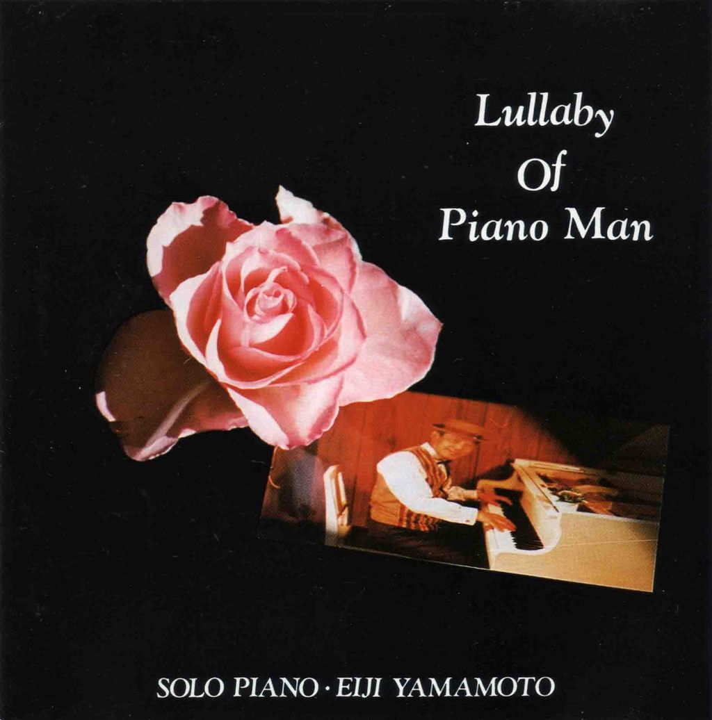 LULLABY OF PIANO MAN-1