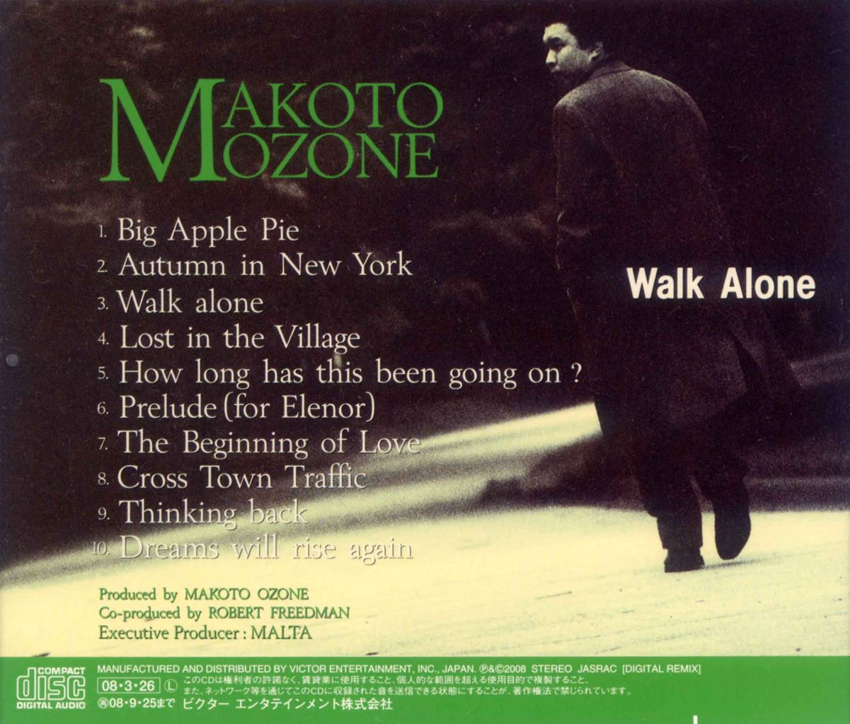 WALK ALONE-2