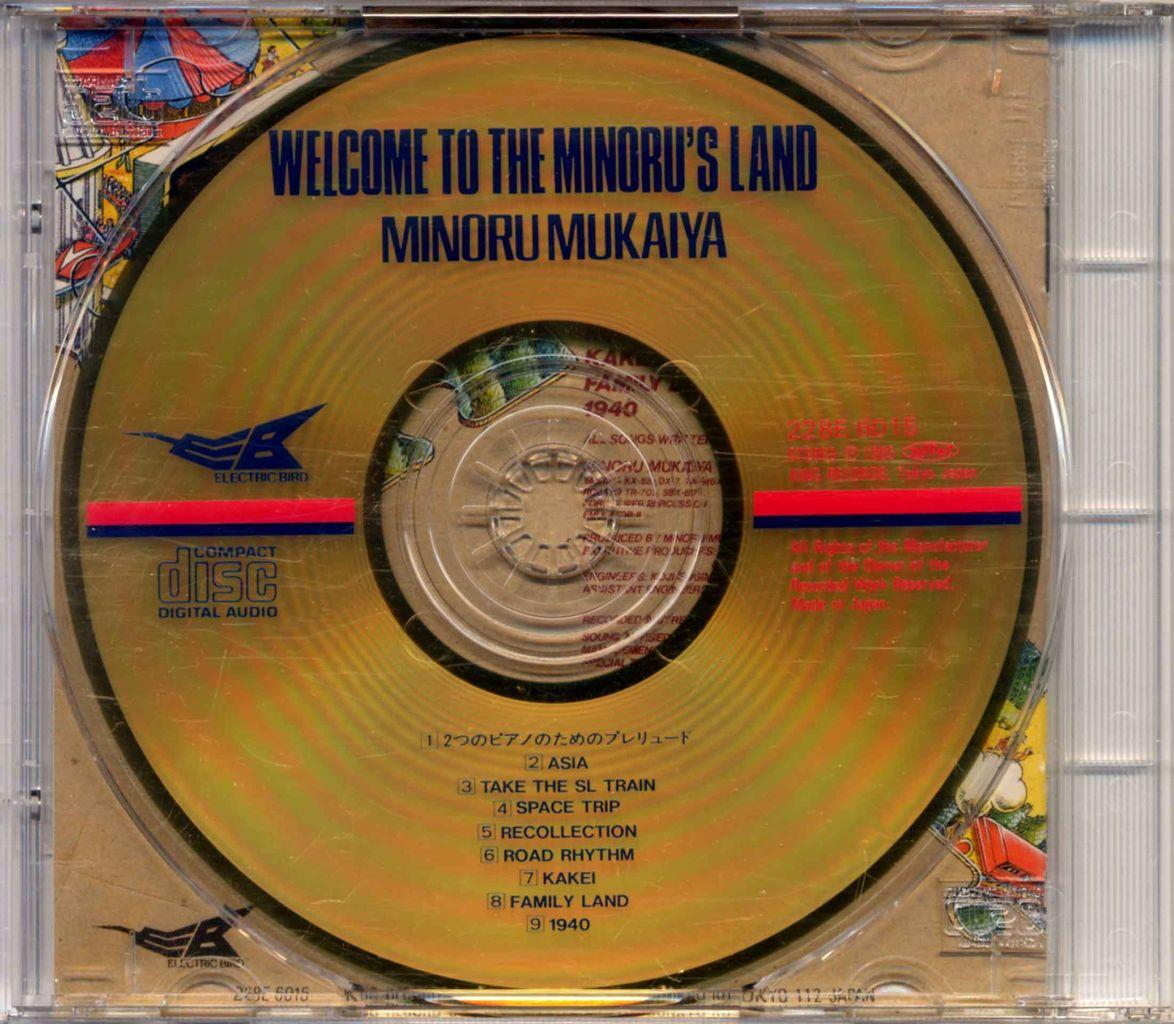 WELCOME TO THE MINORU'S LAND-2