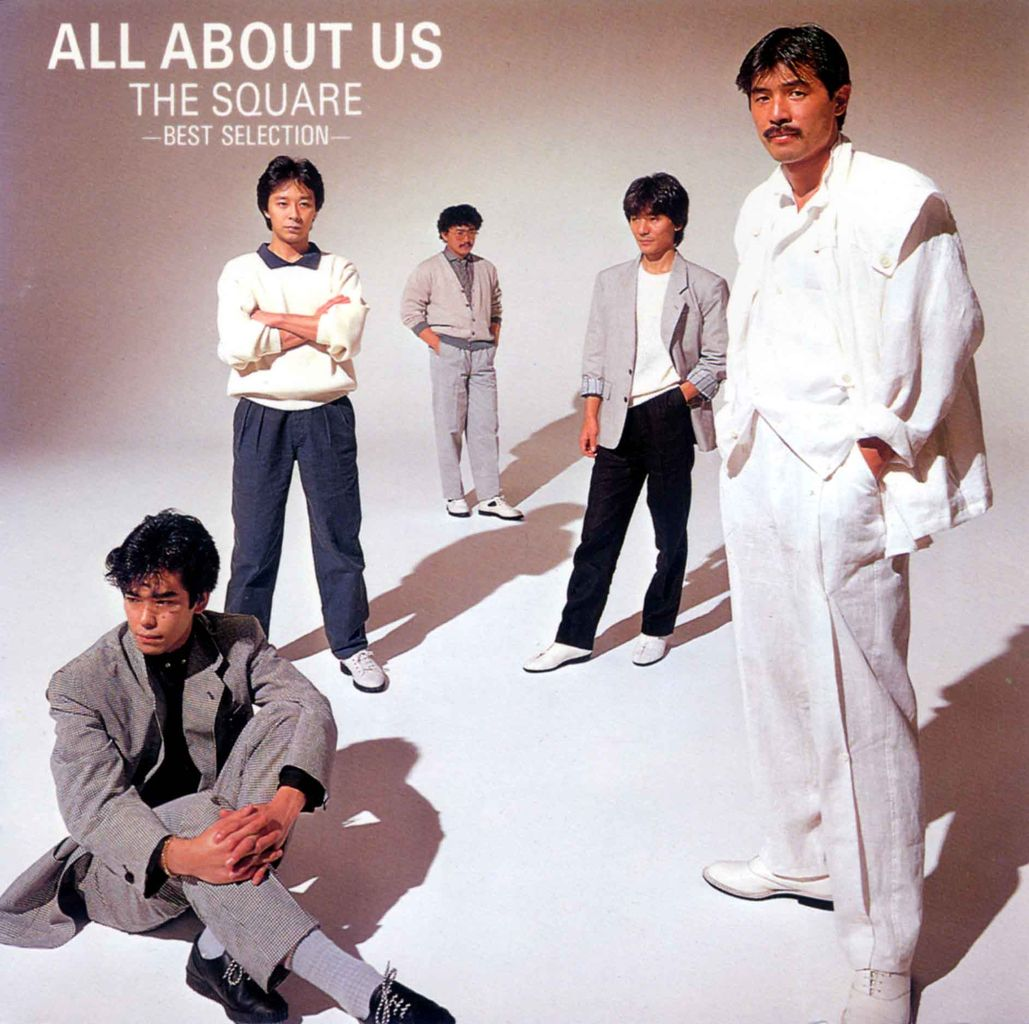 ALL ABOUT US 〜BEST SELECTION〜-1