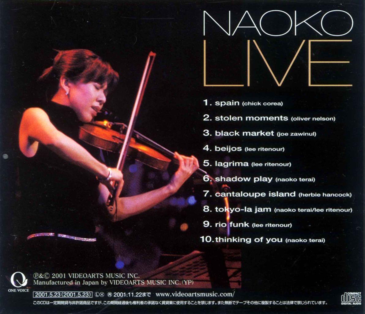 NAOKO LIVE-2