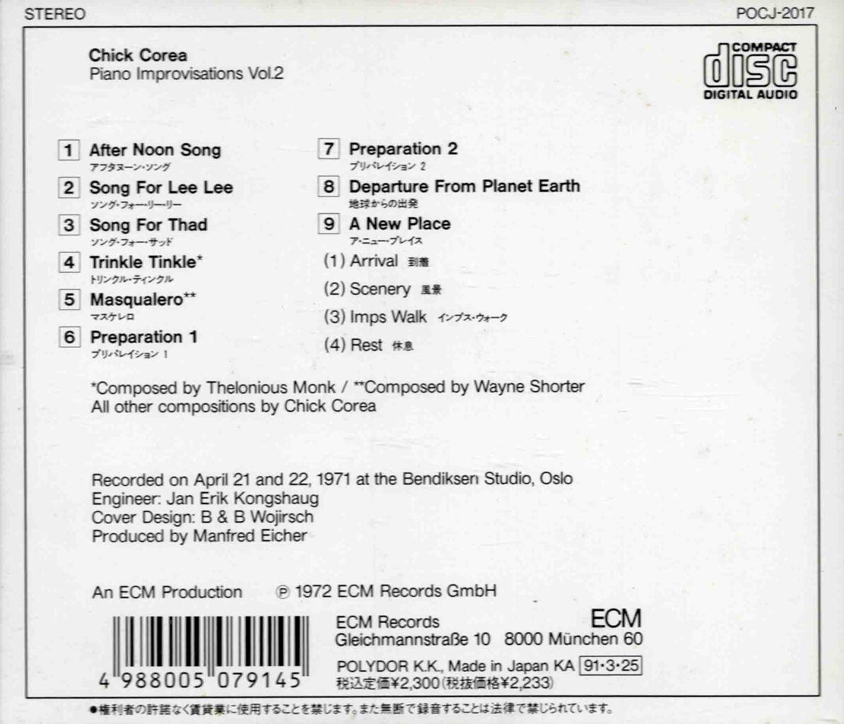 PIANO IMPROVISATIONS VOL.2-2