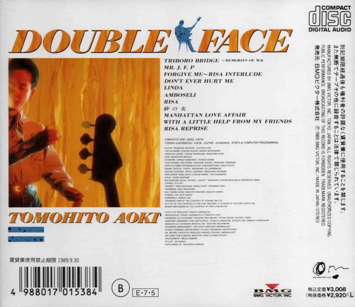 DOUBLE FACE-2