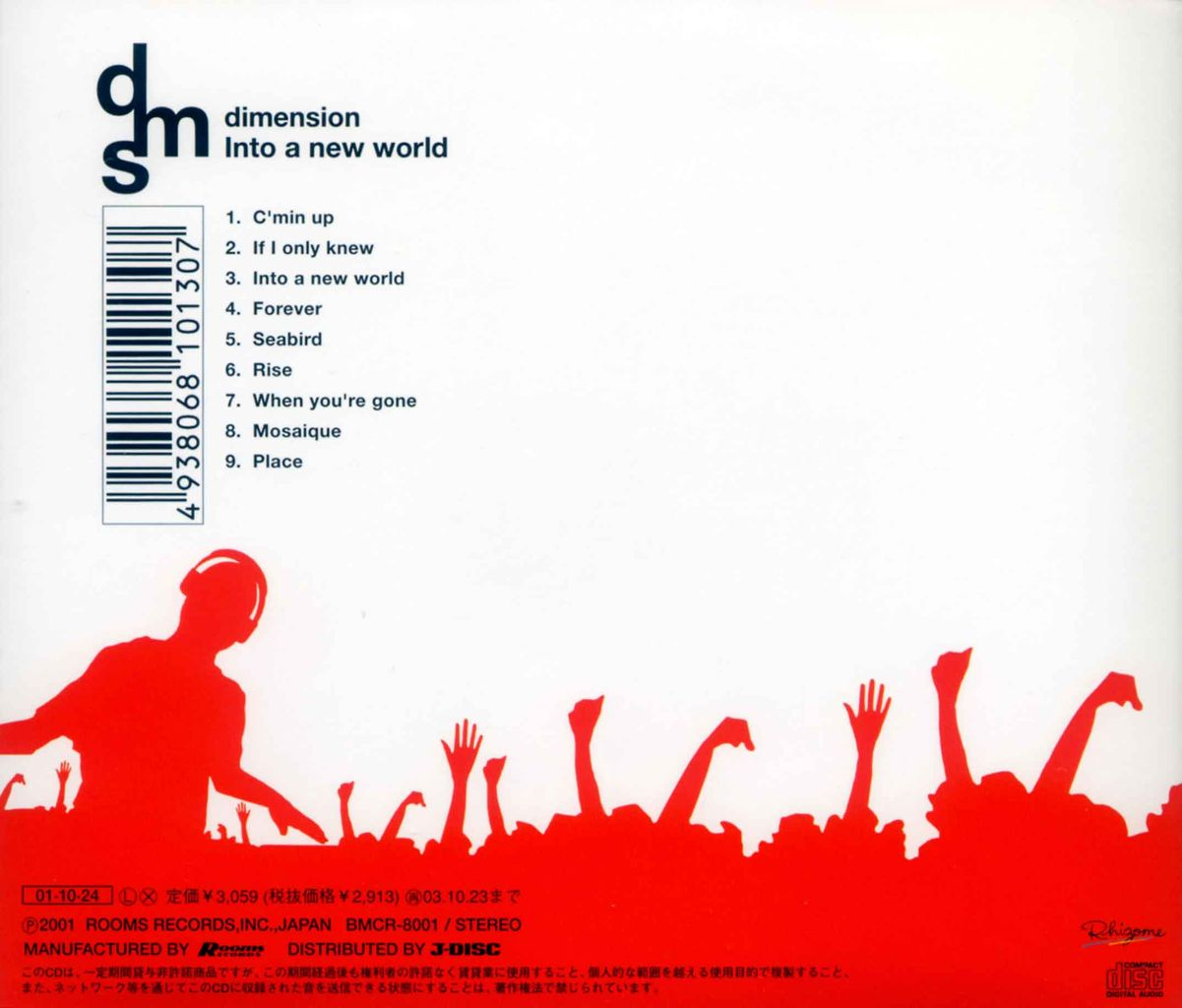 "15TH DIMENSION ""INTO A NEW WORLD""-2"