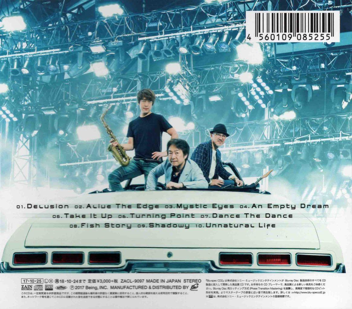 CD:アドリブログ ~JAZZ/FUSION...