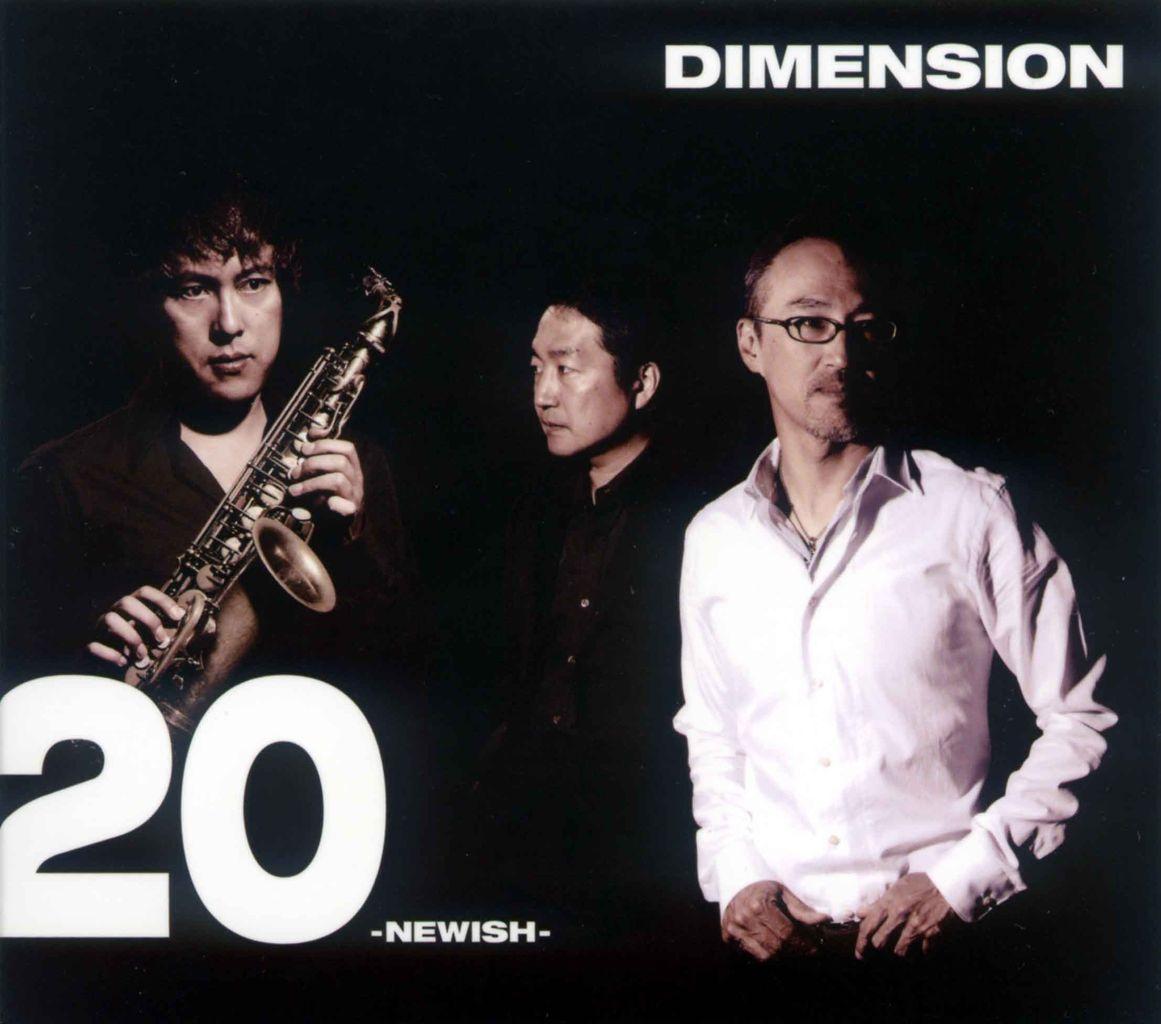 20 -NEWISH-1