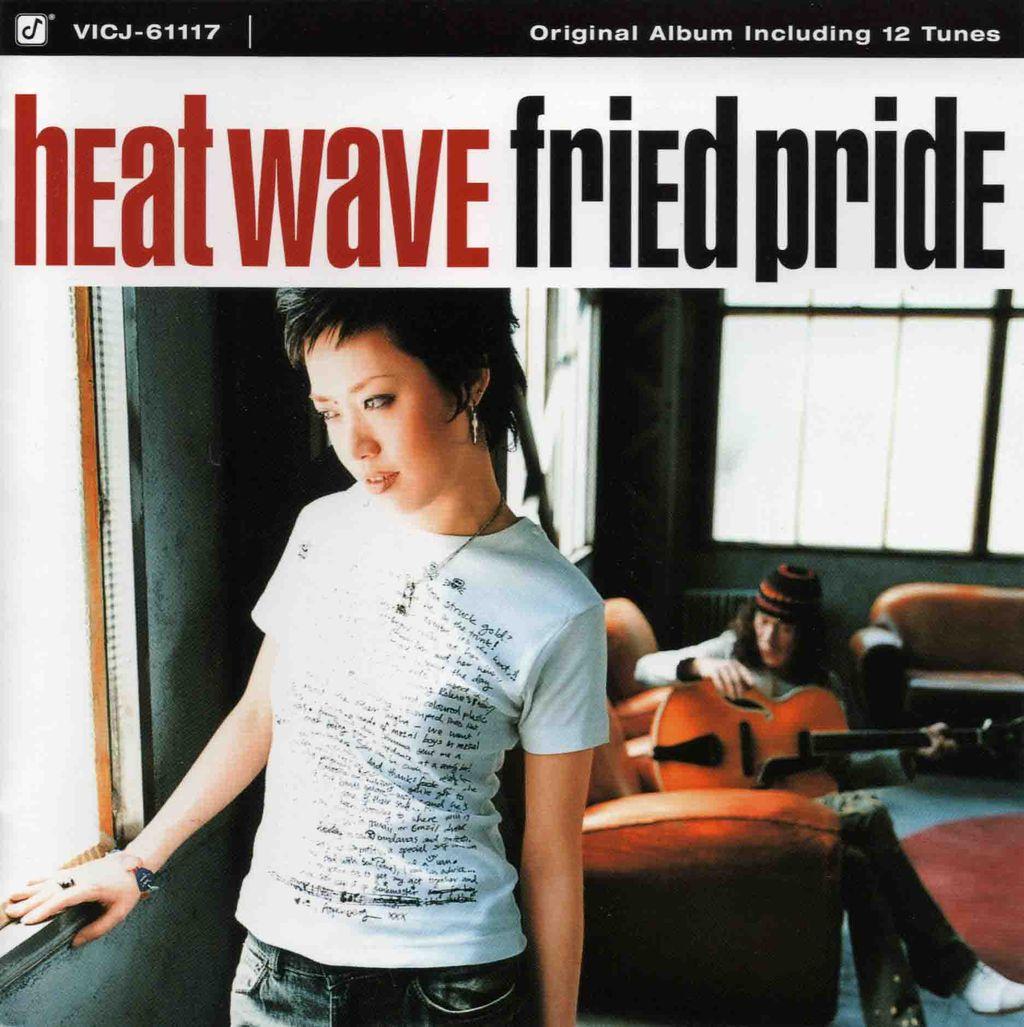 HEAT WAVE-1