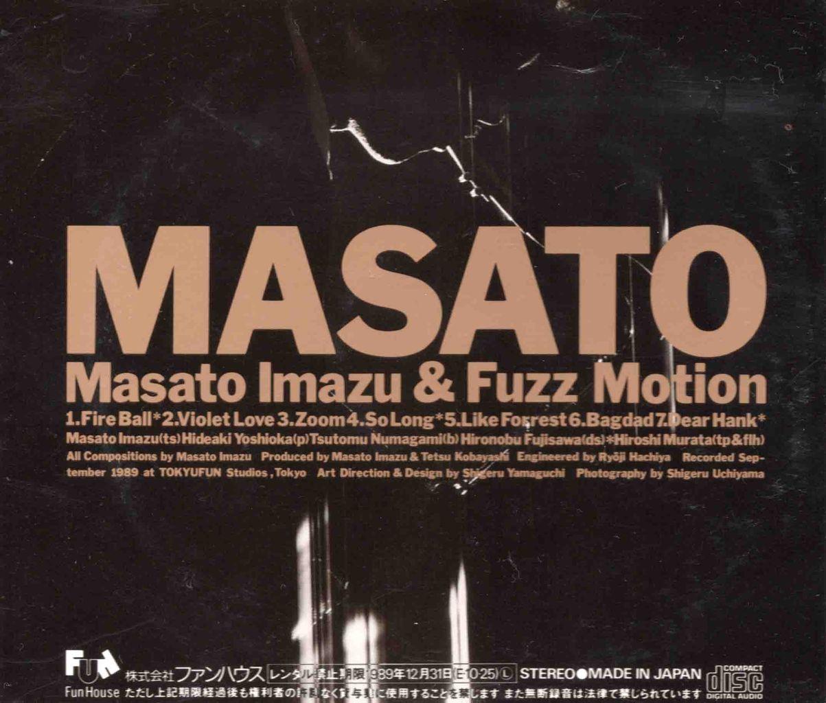 MASATO-2