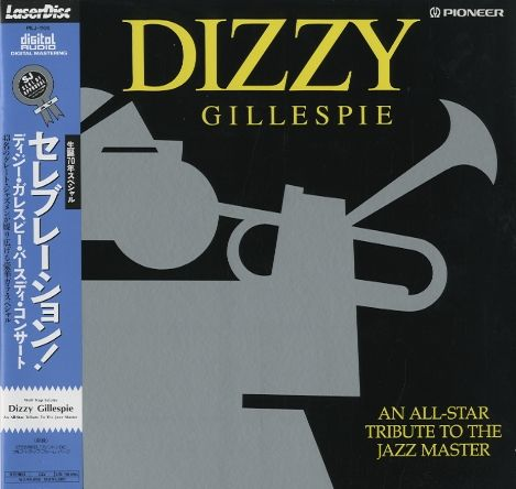 AN ALL-STAR TRIBUTE TO THE JAZZ MASTER [LaserDisc]