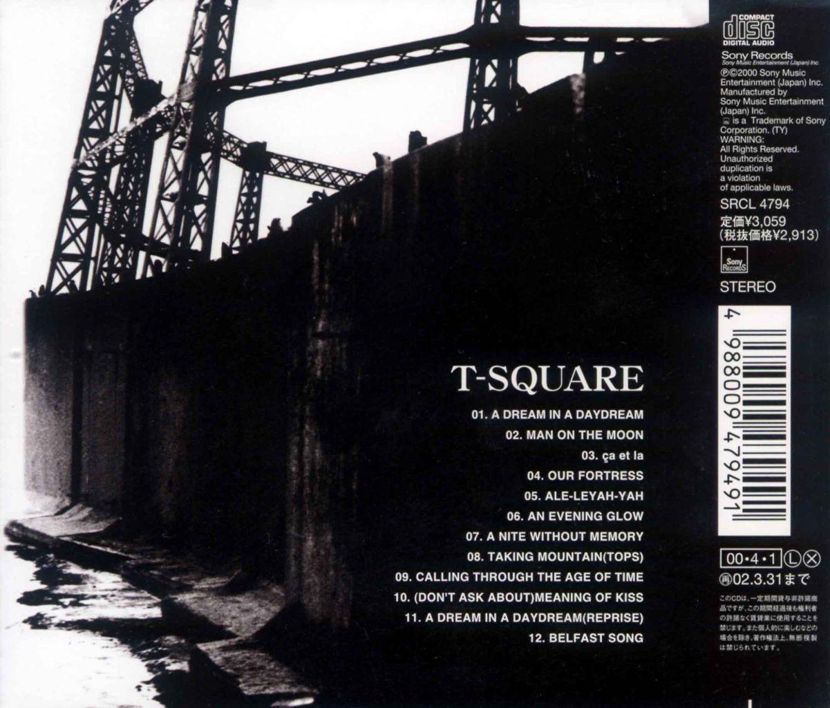 T-SQUARE-2