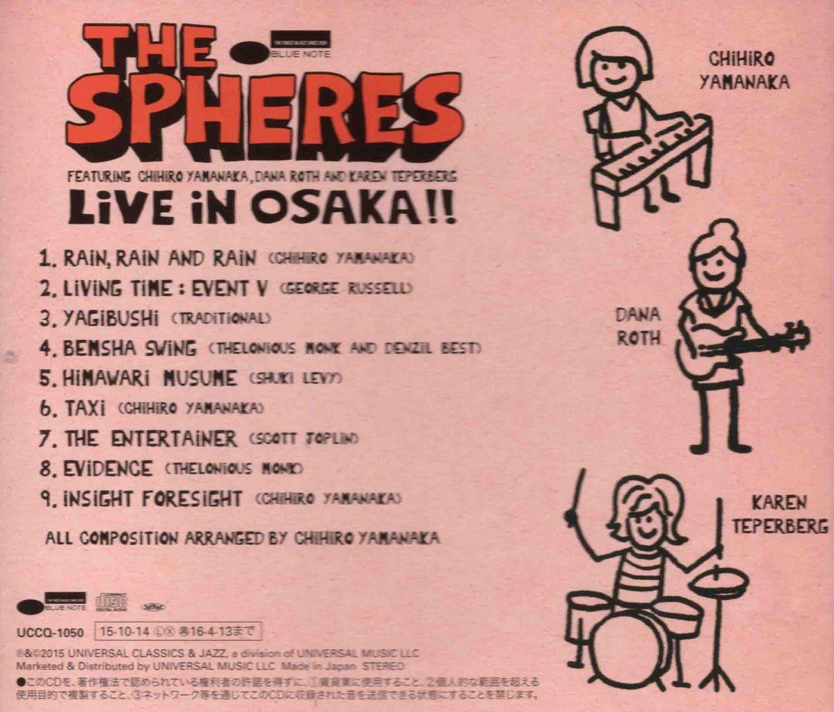 LIVE IN OSAKA!!-2