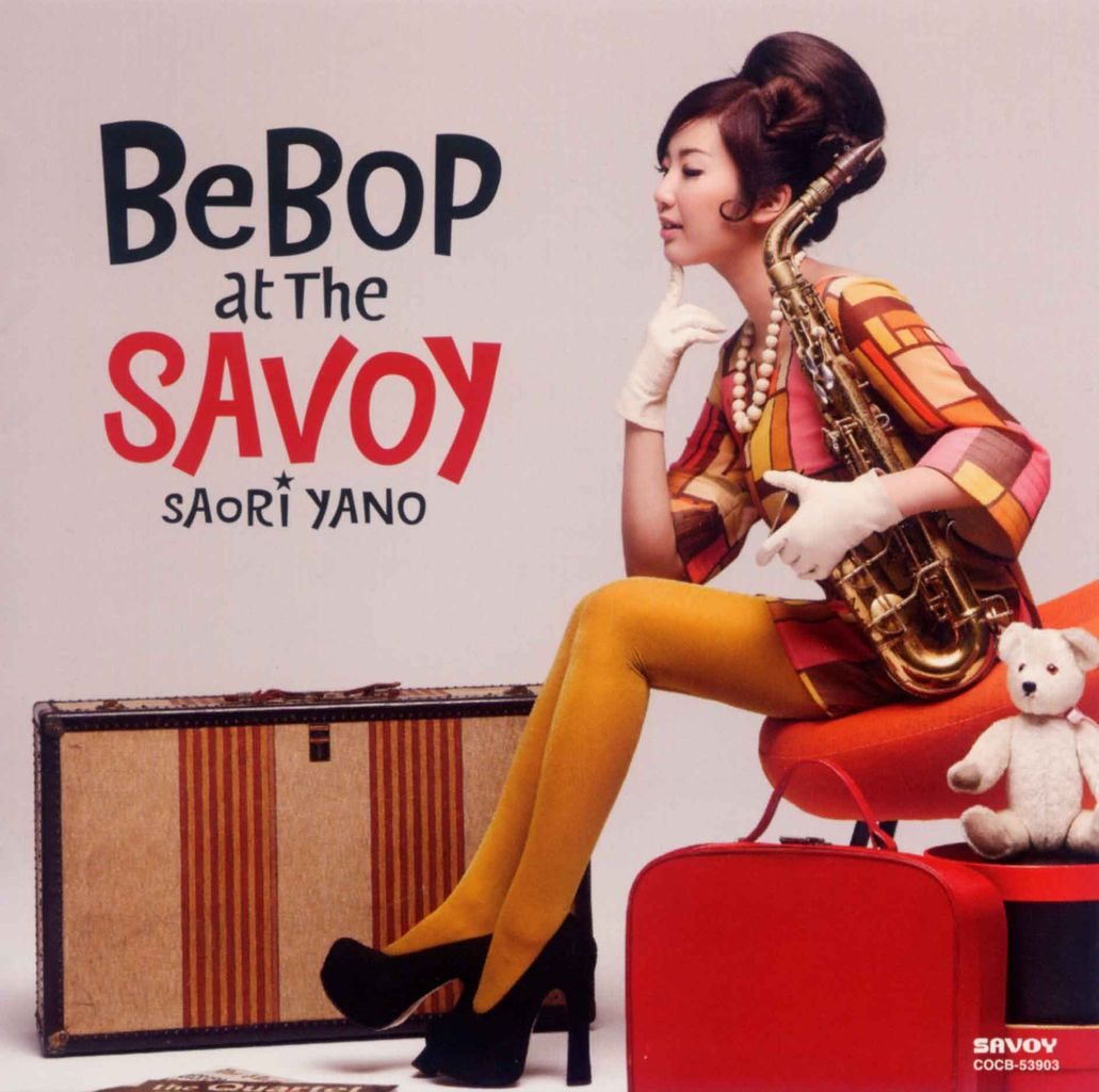 BE BOP AT THE SAVOY-1