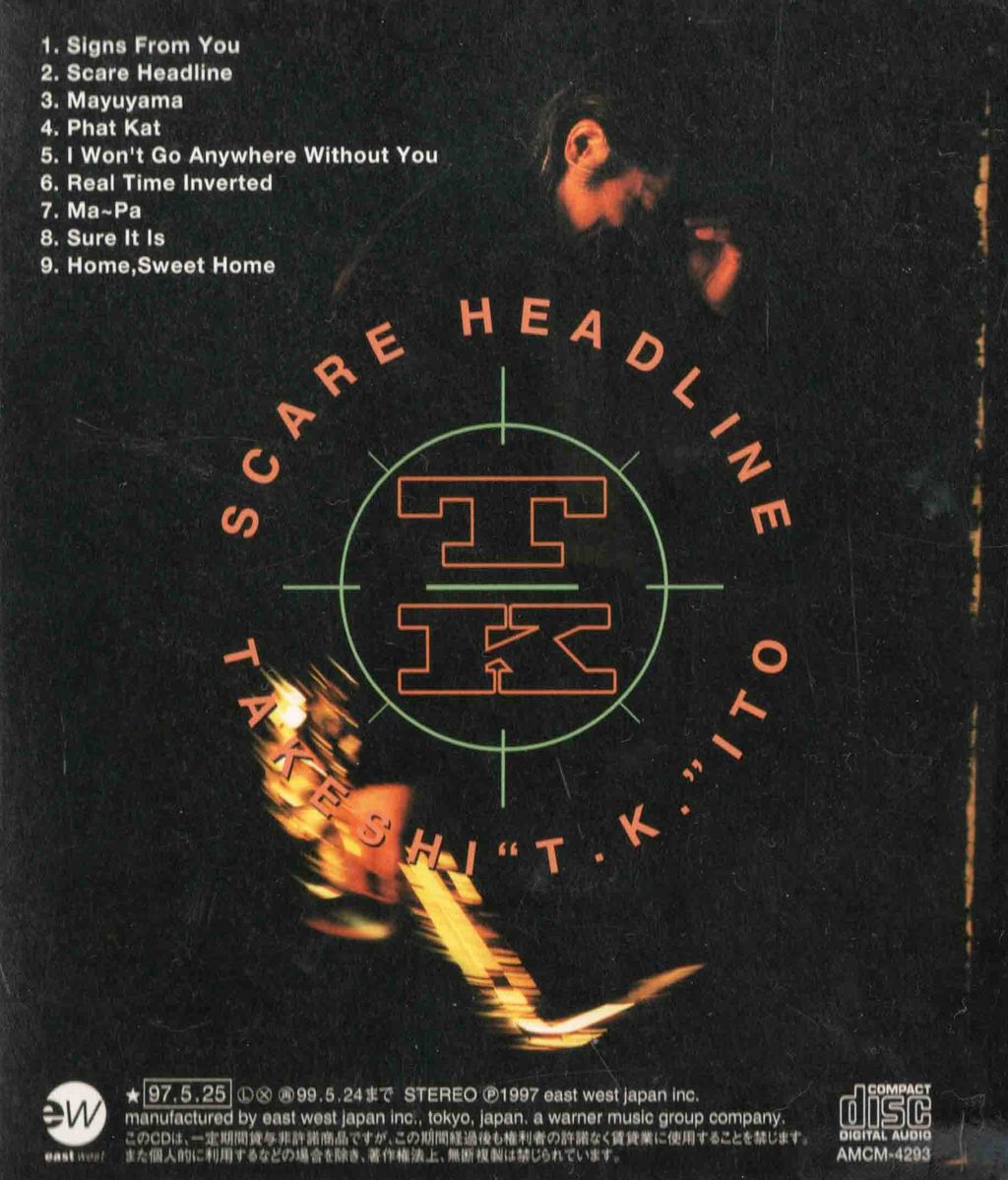 SCARE HEADLINE-2