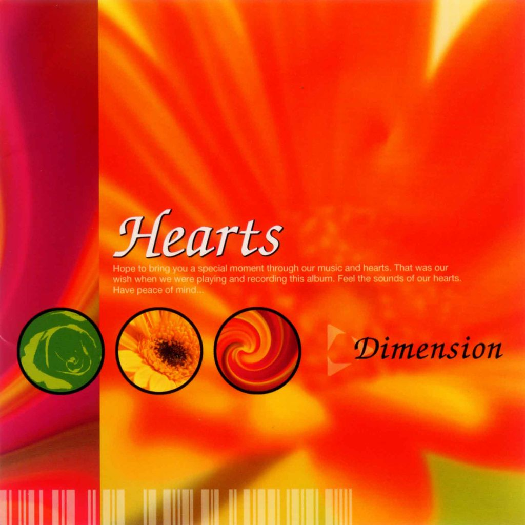 "14TH DIMENSION ""HEARTS""-1"
