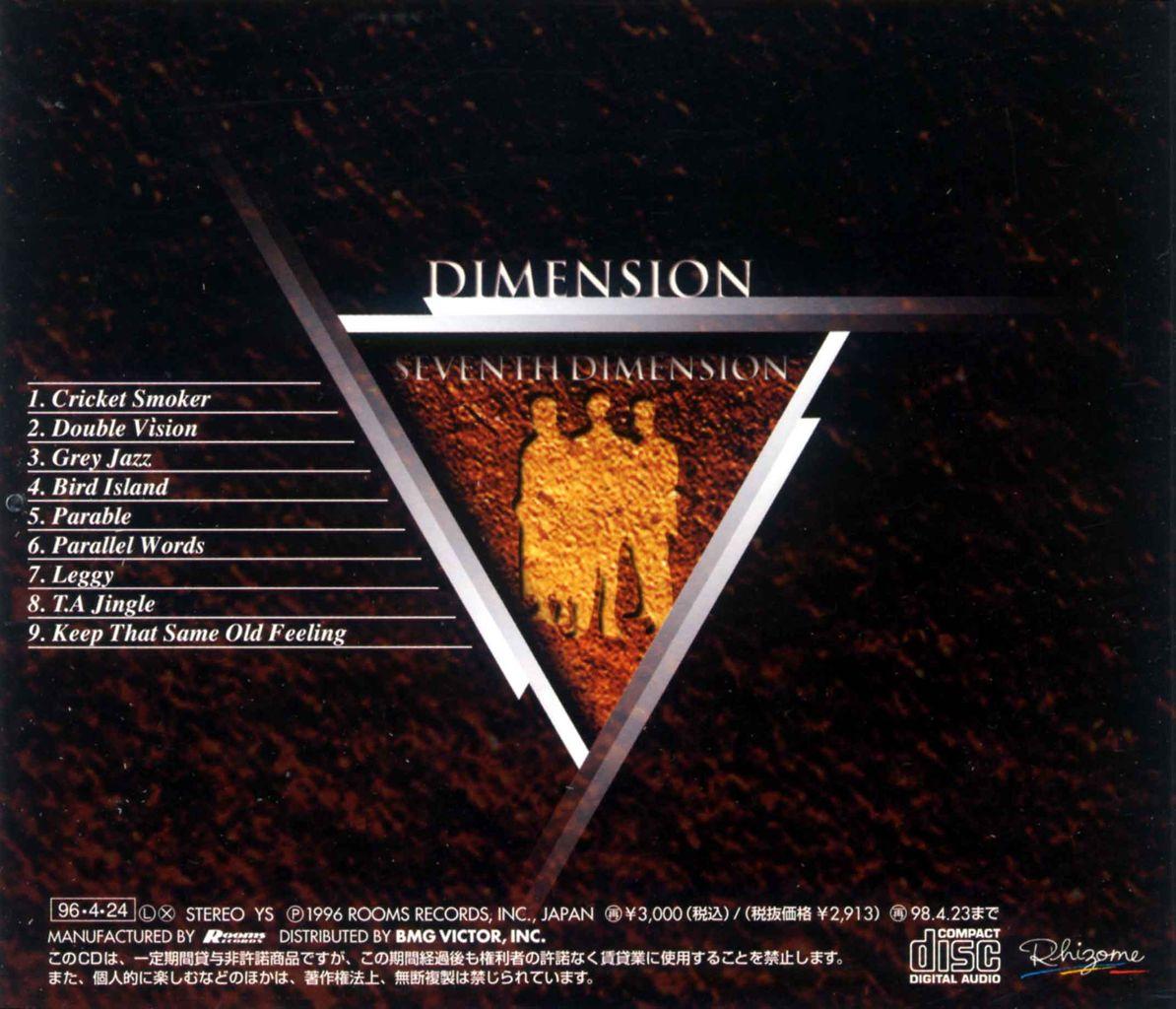 SEVENTH DIMENSION-2