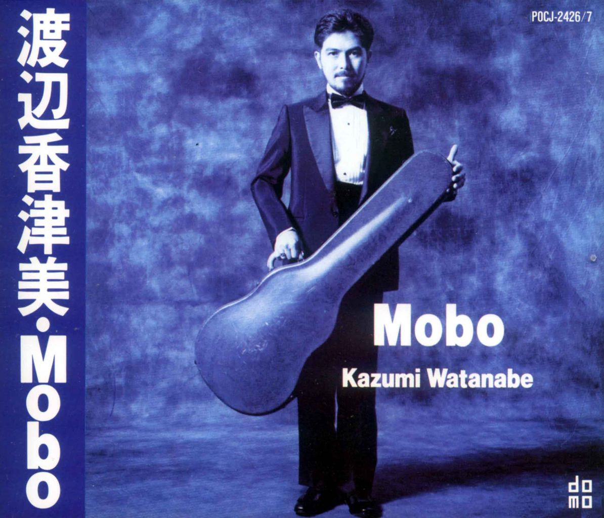 MOBO-1