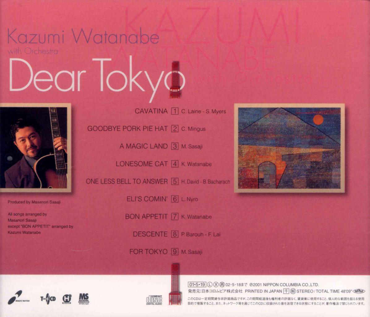 DEAR TOKYO-2