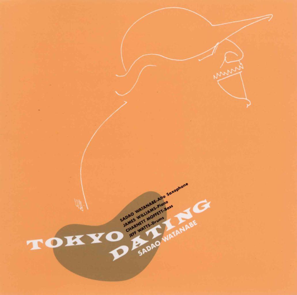 TOKYO DATING-1