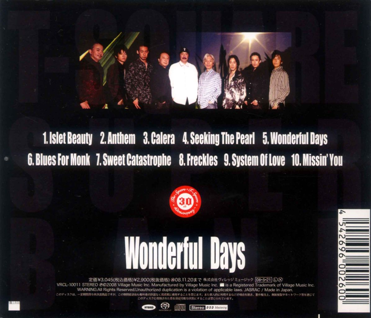 WONDERFUL DAYS-4