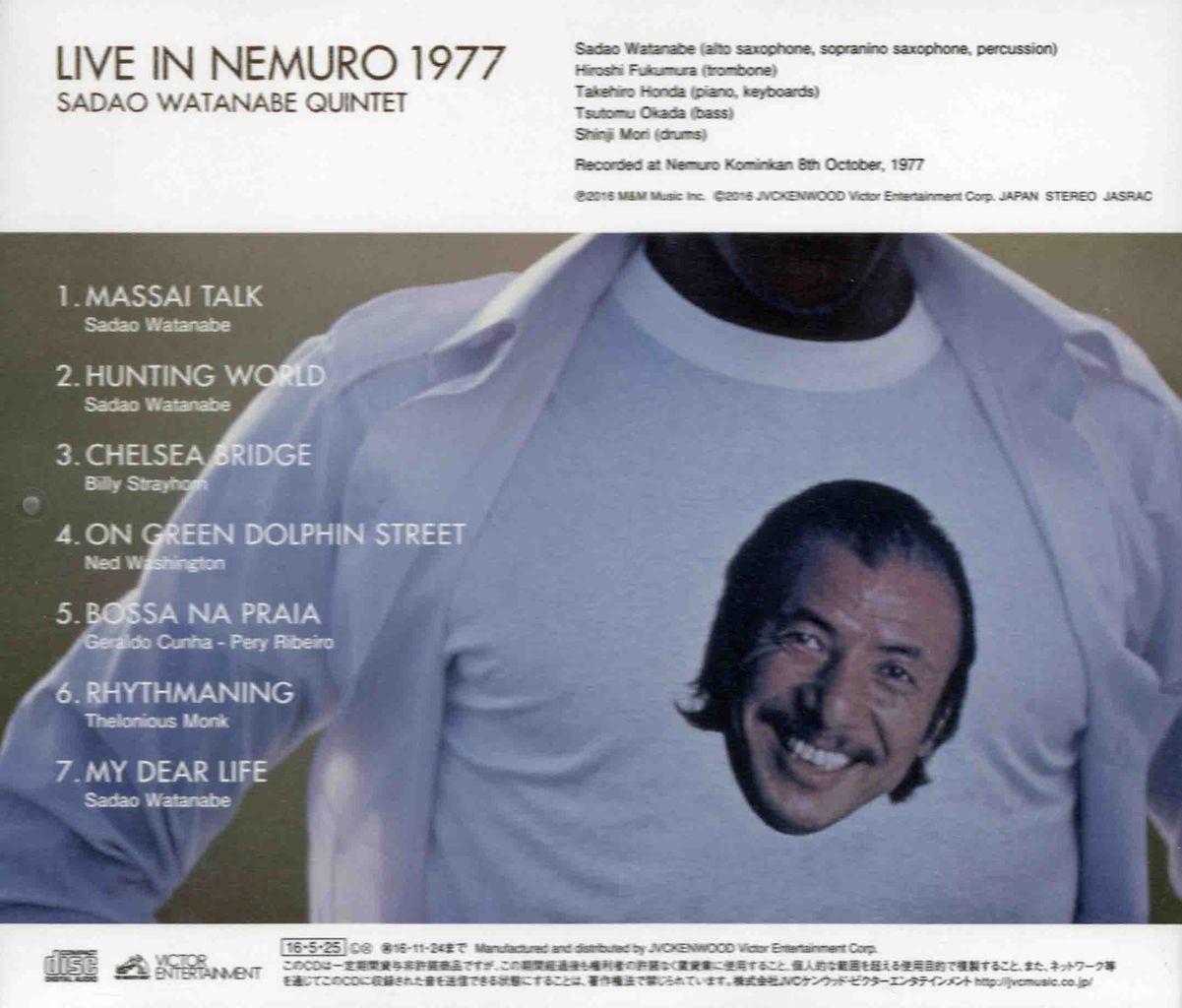 LIVE IN NEMURO 1977-2