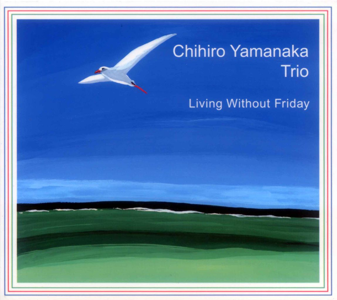 LIVING WITHOUT FRIDAY-1