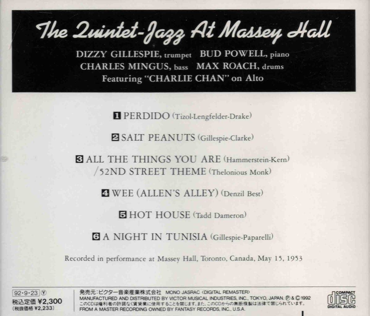 JAZZ AT MASSEY HALL, VOL.1-2