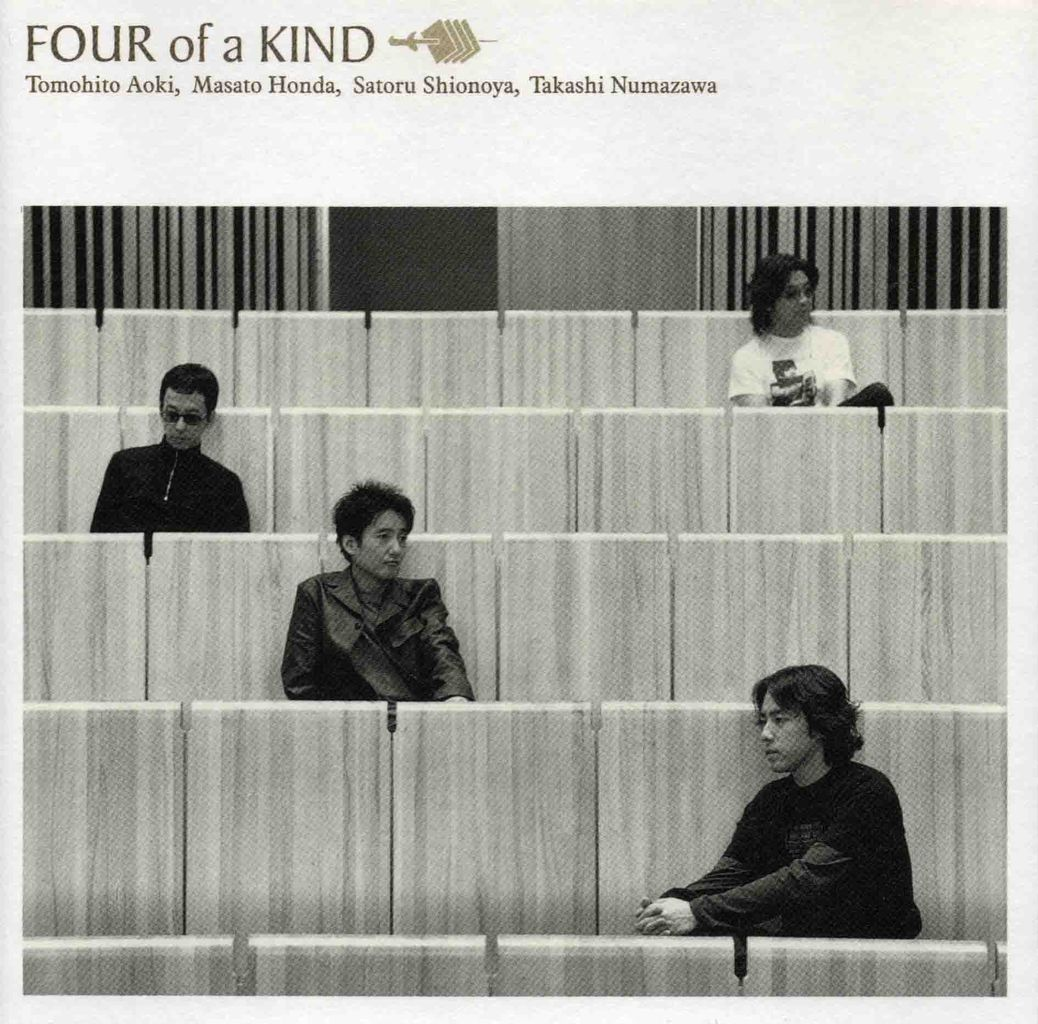 FOUR OF A KIND-3