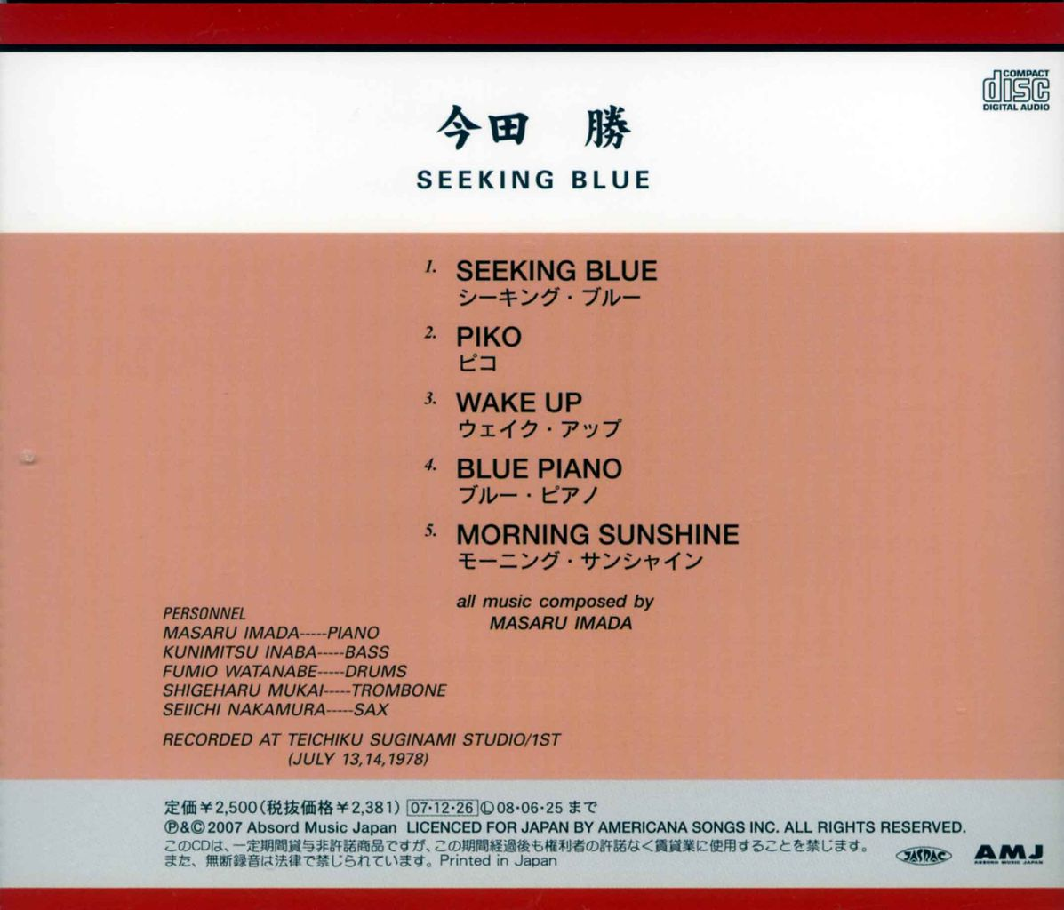 SEEKING BLUE-2
