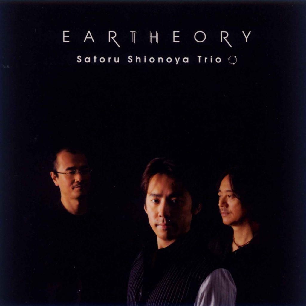 EARTHEORY-1