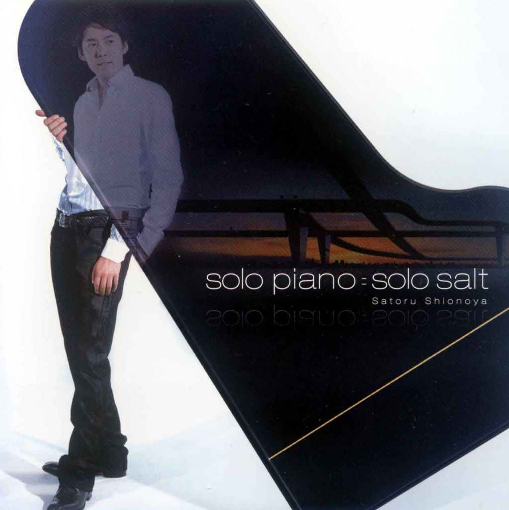 SOLO PIANO=SOLO SALT-1
