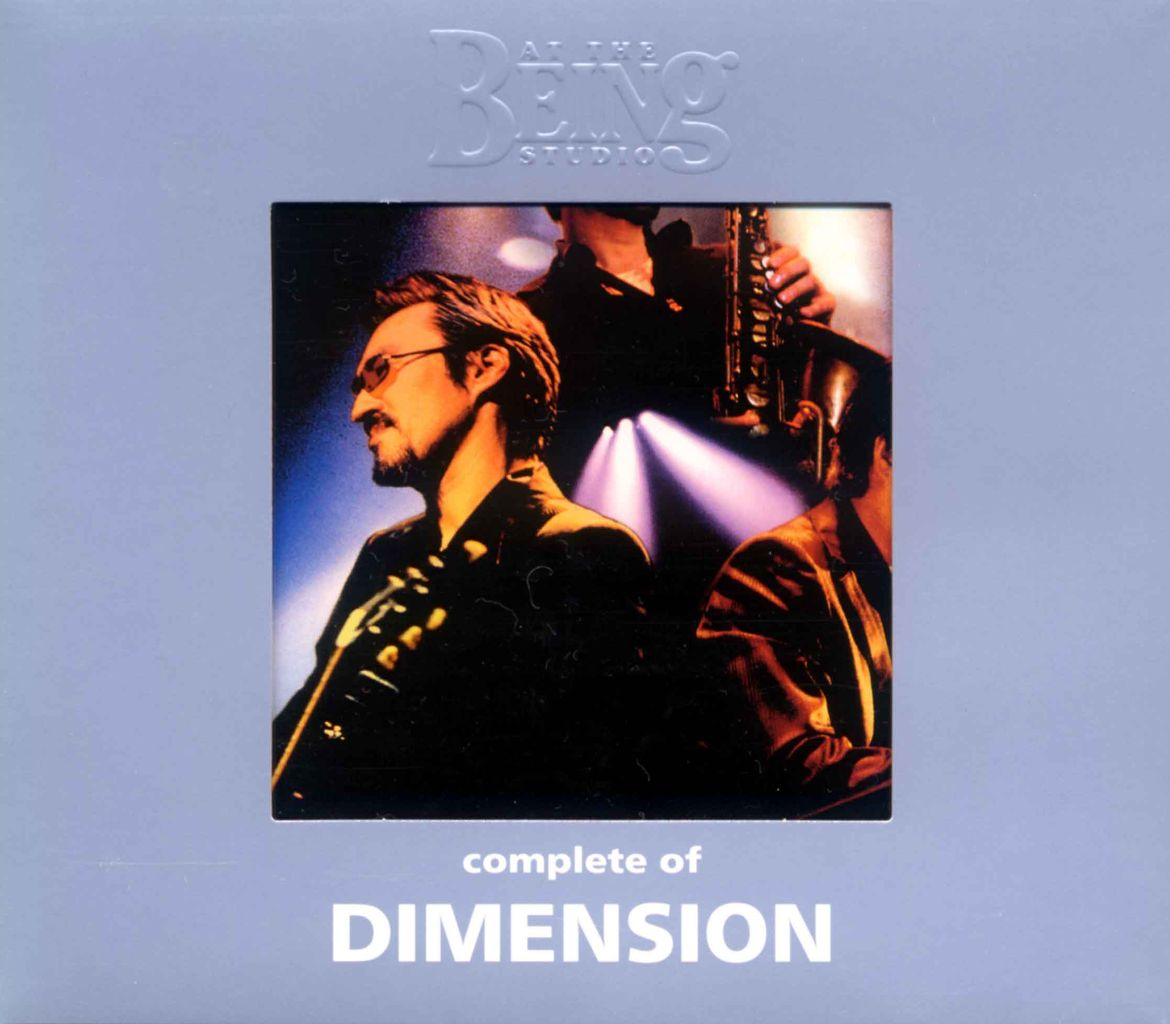 COMPLETE OF DIMENSION AT THE BEING STUDIO-1