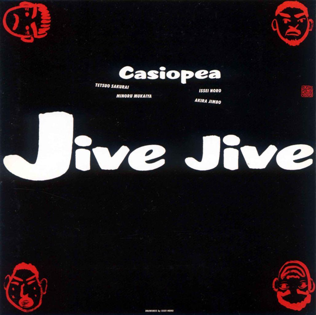 JIVE JIVE-1
