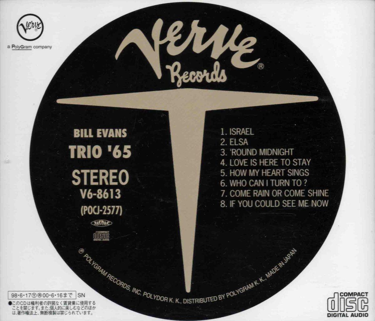 TRIO '65-2