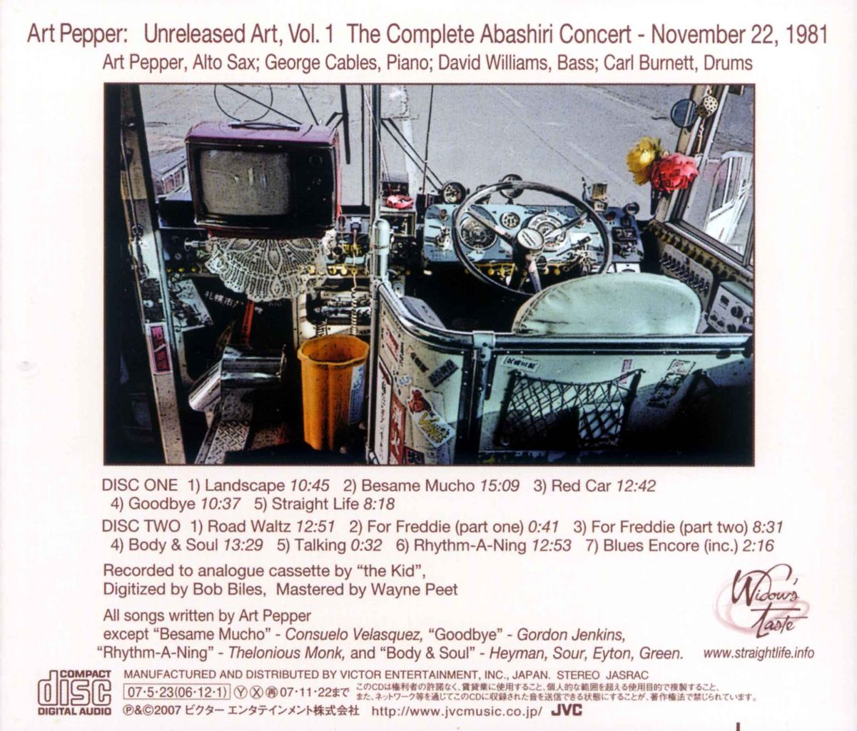 UNRELEASED ART, VOL.1 THE COMPLETE ABASHIRI CONCERT 1981-2